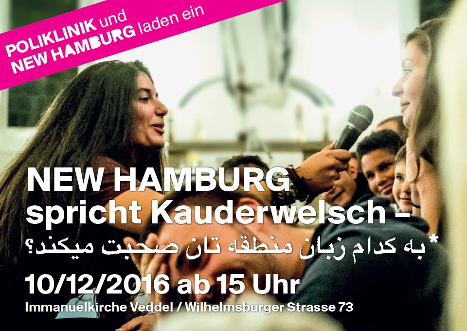 Kauderwelsch 12.2016