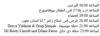 arabisch prog