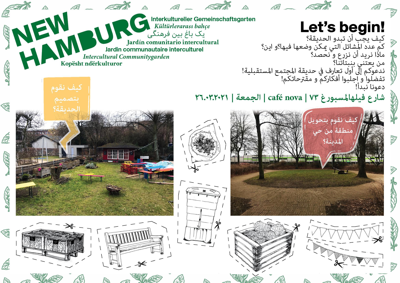 Plakat_Treffen_Gartengestaltung_Arabisch