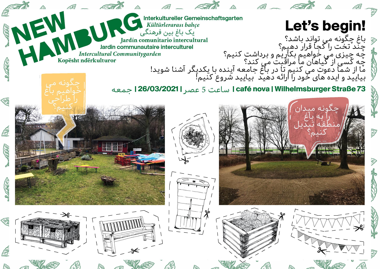 Plakat_Treffen_Gartengestaltung_Farsi